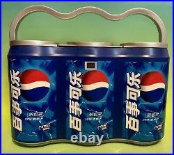 1/2 Rare Vintage Pepsi Japan Promo Portable Speakers Boombox CD Player+FM Radio
