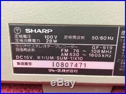Japanese Famous Ghettoblaster, Boombox Sharp Gf-919