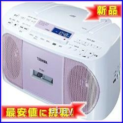 Pink Toshiba Boombox Ty-Cds7