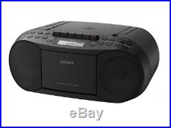 Portable CD Cassette Player Boombox Stereo Digital Tuning AM FM Home Audio Radio